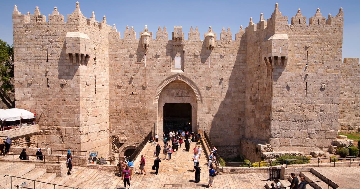 Damascus Gate | Jerusalem Hotel